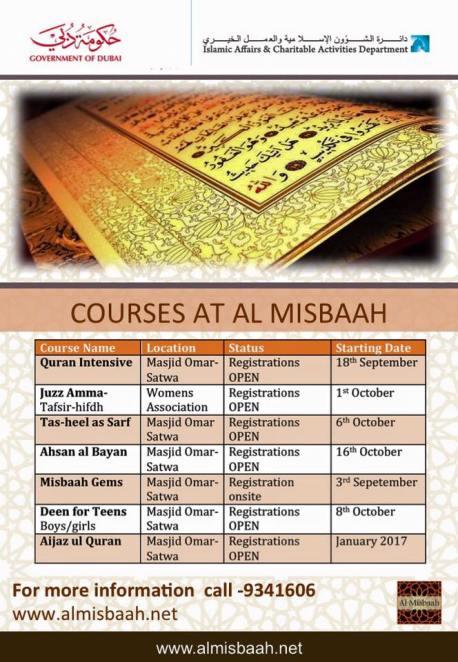 Misbah Courses