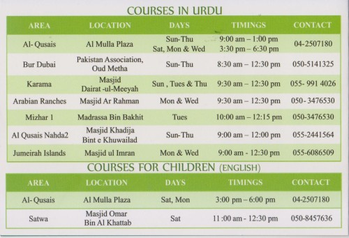 Qur'an Classes and Islamic Learning Centres in UAE | |-| Islamic