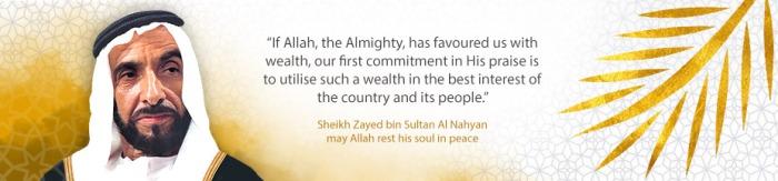 aamalkhair_zayed_banner_en