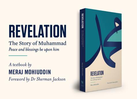 revelation_seerah