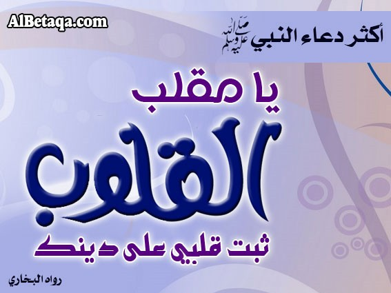 Qur'an RECITATIONS – AUDIO Downloads! | |-| Islamic Studies |-|