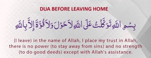 dua-before-leaving-home