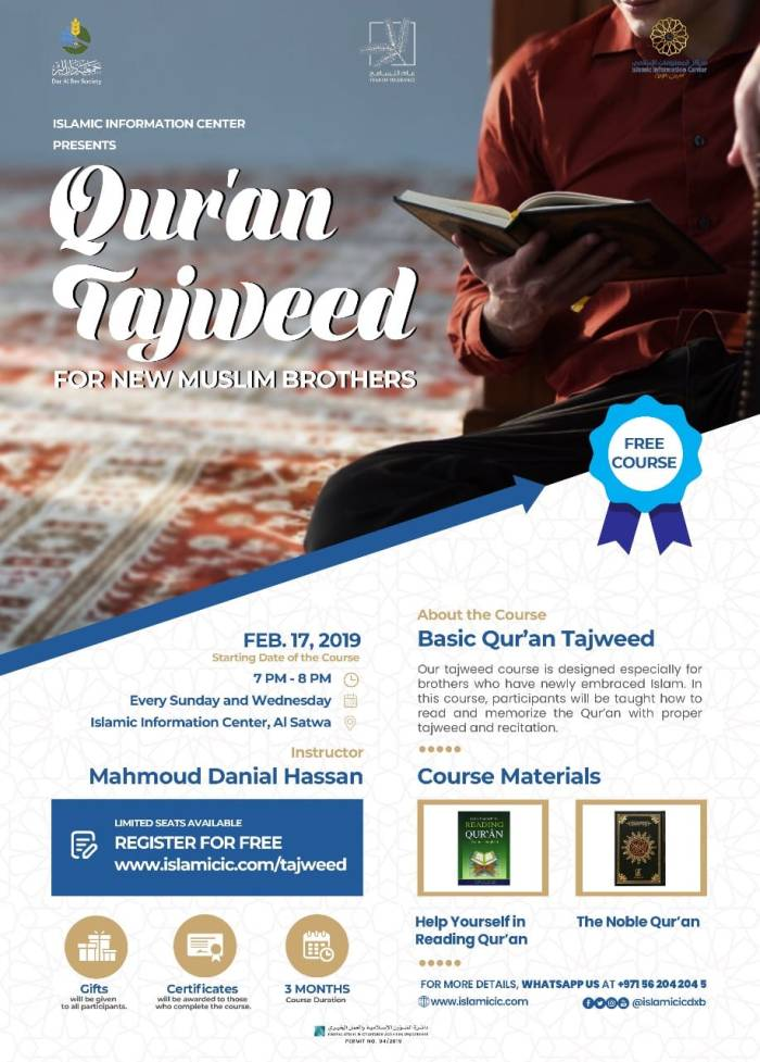 Qur'an Classes and Islamic Learning Centres in UAE